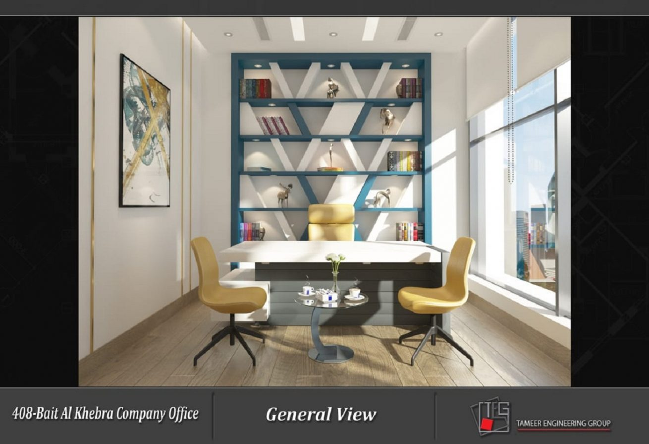 Interiors designed by TEG